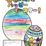 佐川3027 (12)
