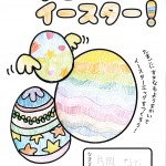 佐川3027 (3)