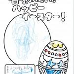 佐川3027 (8)