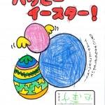 土佐SC0322 (2)