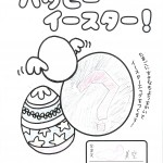 土佐SC3025 (1)