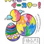 土佐SC0403 (1)