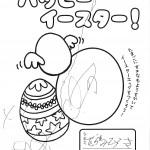 土佐SC0403 (13)