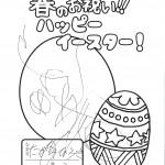 土佐SC0403 (14)