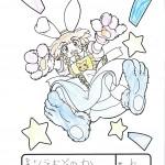 土佐SC0403 (4)
