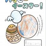 土佐SC0403 (5)