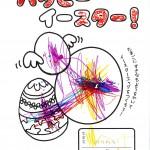土佐SC0407 (1)