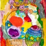 土佐SC0411 (1)