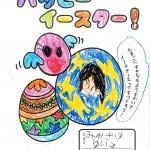 土佐SC0411 (2)
