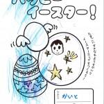 土佐SC3028 (10)