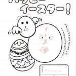 土佐SC3028 (2)
