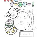 土佐SC3028 (4)