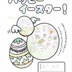 土佐SC3028 (7)