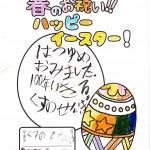 土佐SC3028 (9)