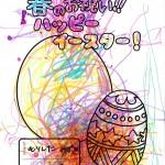 塚ノ原0401 (2)
