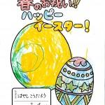 塚ノ原0401 (3)
