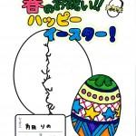 塚ノ原0409 (1)
