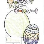 塚ノ原0409 (3)