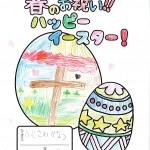 塚ノ原0415 (1)