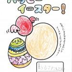 塚ノ原0415 (2)