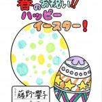 天王0324 (3)