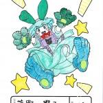 天王0324 (4)