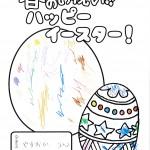 朝倉0322 (2)