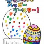 朝倉0322 (6)