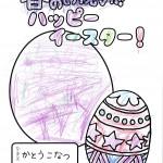 朝倉0401 (1)