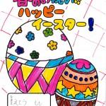 朝倉0402 (5)