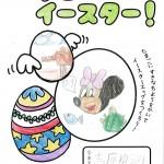 朝倉0403 (3)