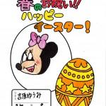 朝倉0403 (5)