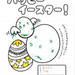 朝倉0404 (3)