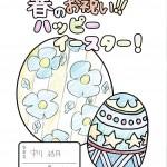 朝倉0404 (5)