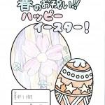朝倉0404 (7)