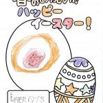 朝倉0407 (4)