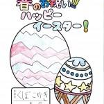 朝倉0411 (5)