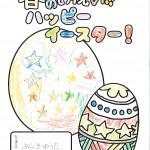 朝倉0411 (6)