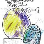 朝倉0418 (5)