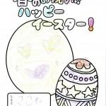 朝倉0418 (6)