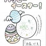 朝倉3030 (2)