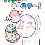 朝倉3030 (3)