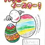 朝倉3030 (7)