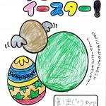 百石0403 (1)