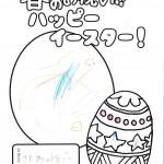 百石0407 (1)