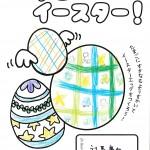 百石3025 (2)