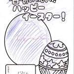 緑ヶ丘0322 (1)