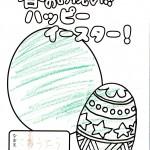 緑ヶ丘0322 (12)