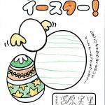 緑ヶ丘0322 (13)