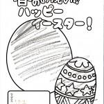緑ヶ丘0322 (2)
